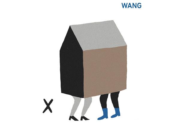 1.wang.jpg