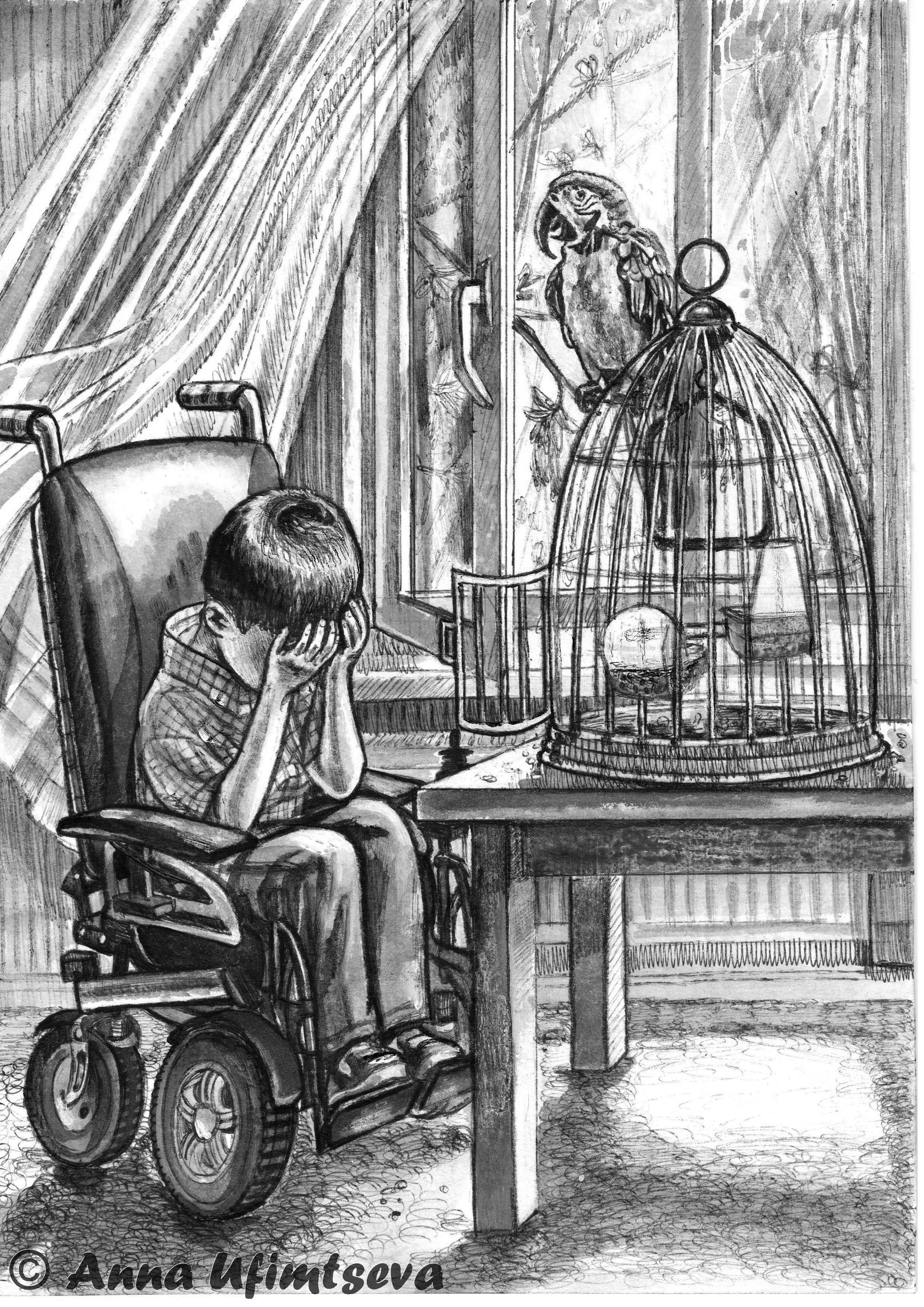"""Рассказ """"Птичка в клетке"""""""