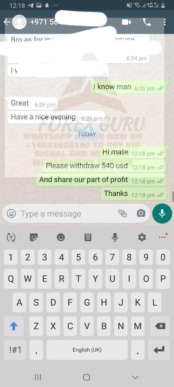 WhatsApp Image 2021-01-21 at 12.50