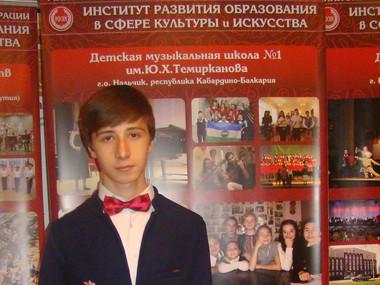 Бербеков.JPG