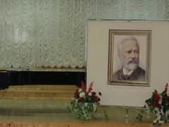 Нерсесян Рузанна.JPG