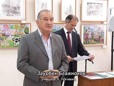 Ученик А.Л. Ткаченко.jpg