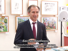 Бербеков.png