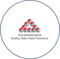 polycart logo