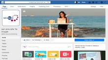 על השינויים הגדולים בפייסבוק ואיך הם ישפיעו על דפים עסקיים