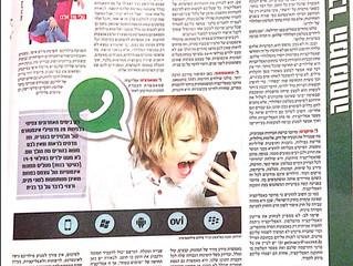 איך להימנע מסכנות הילדים שלכם ברשת