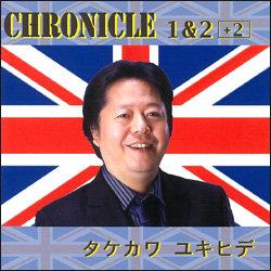 CHRONICLE 1&2+2