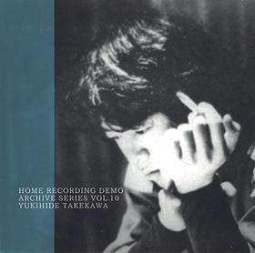 HOME RECORDING DEMOジャケット-10.jpg