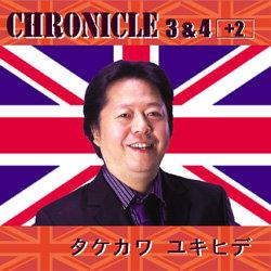 CHRONICLE 3&4+2
