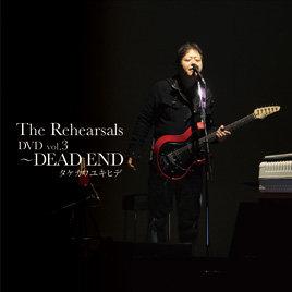 The Rehearsals DVD vol.3 ~DEAD END