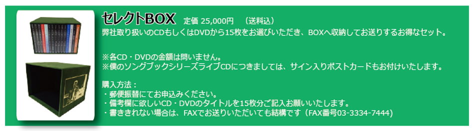 セレクトbox-01-01.png
