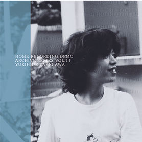 HOME RECORDING DEMOジャケット-11.jpg