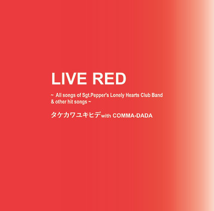 LIVE RED ~all songs of Sgt.Pepper's Lonely Hearts Club Band & other hit songs ~