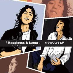 Happiness& Lyena