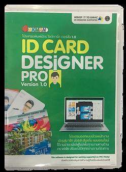 ID card designer Pro