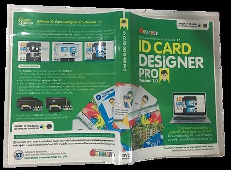 best id card printer in Thailand