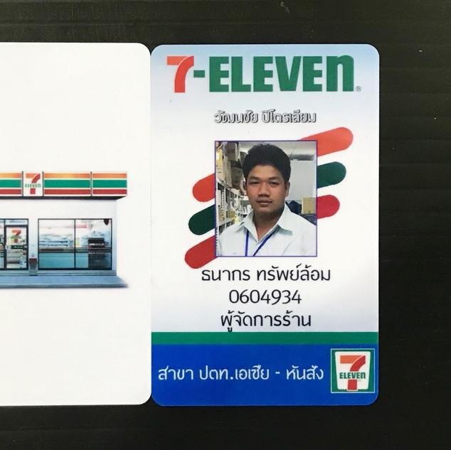 NEW PVC 😁_๑๘๐๗๒๑_0214.jpg