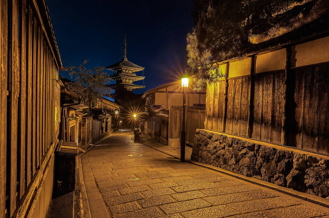 Old town Kyoto