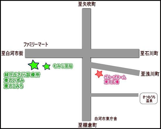 緑桜会MAP