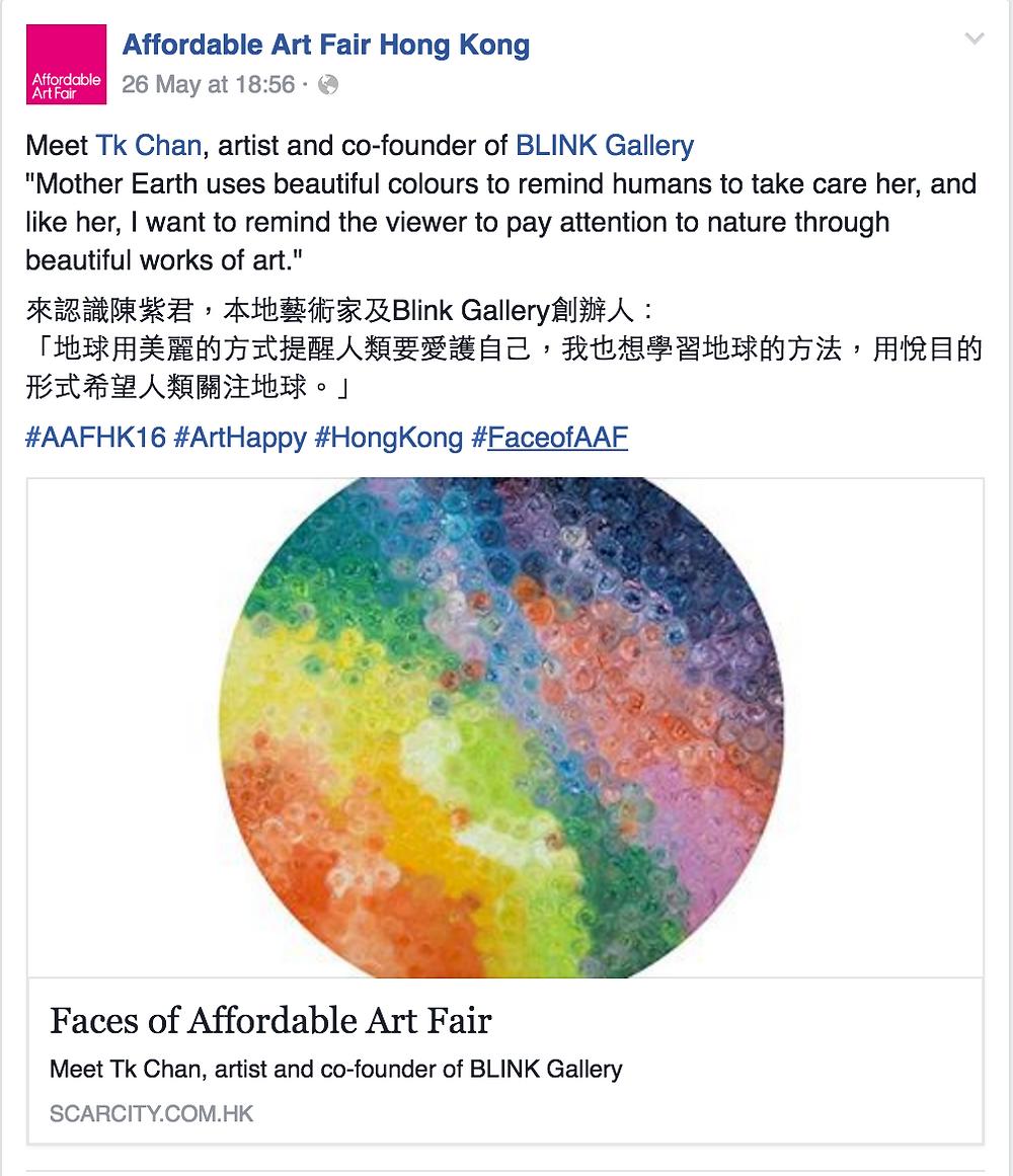 Affordable Art Fair Hong Kong Facebook Fan Page