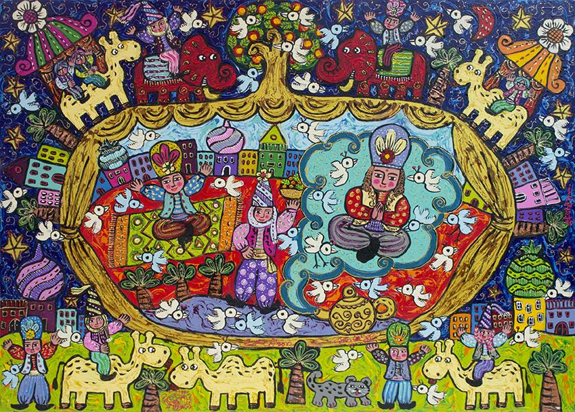 Happy 1001 Nights Aladdin