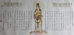 華嚴三聖-文殊菩薩 Mañjuśrī