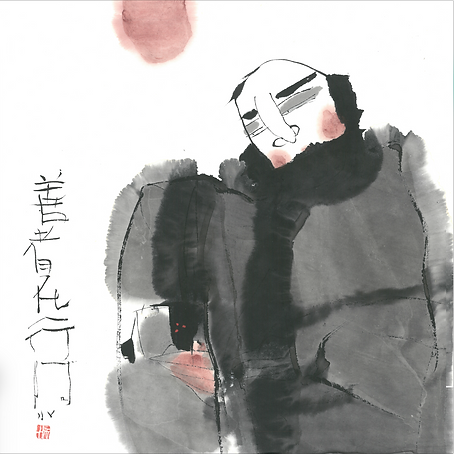 WDB016 善者在行 Practice - Ink and Colour on
