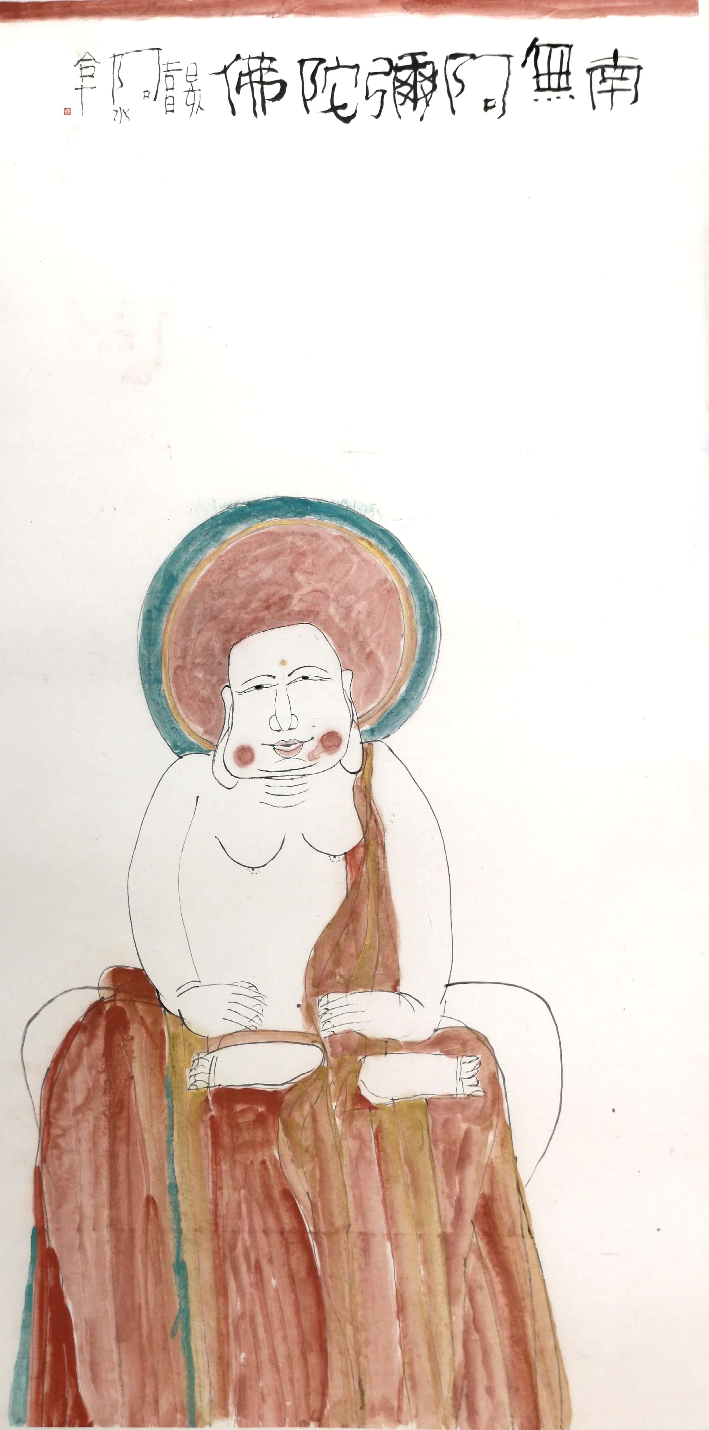 南無阿彌陀佛 Buddha