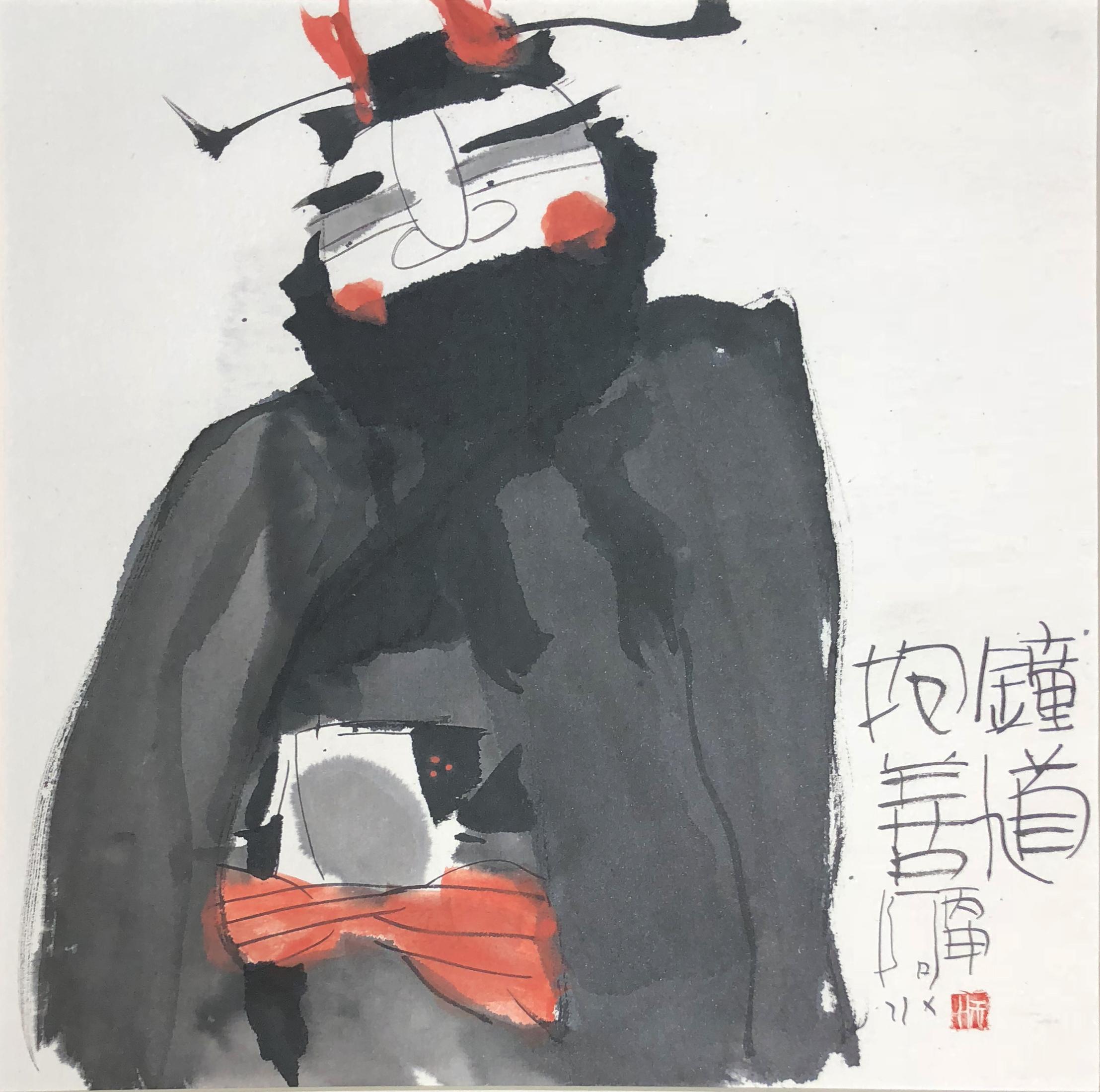 鍾馗抱善 Zhong Kui