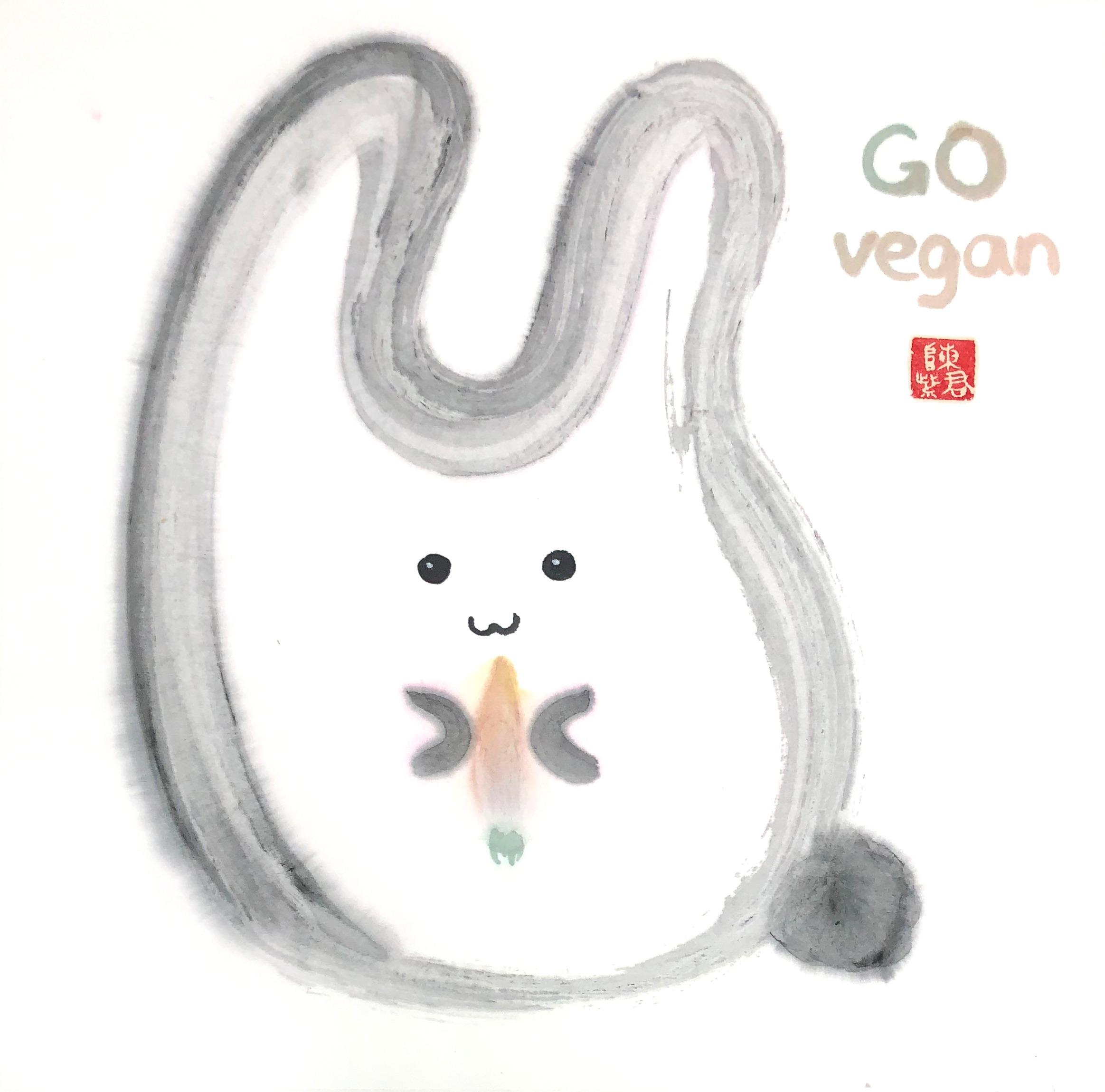 GO Vegan  我行我素