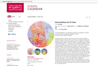 My event is listed on Hong Kong Art Gallery Association website