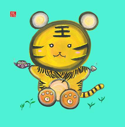 Kung Fu Tea 功夫茶