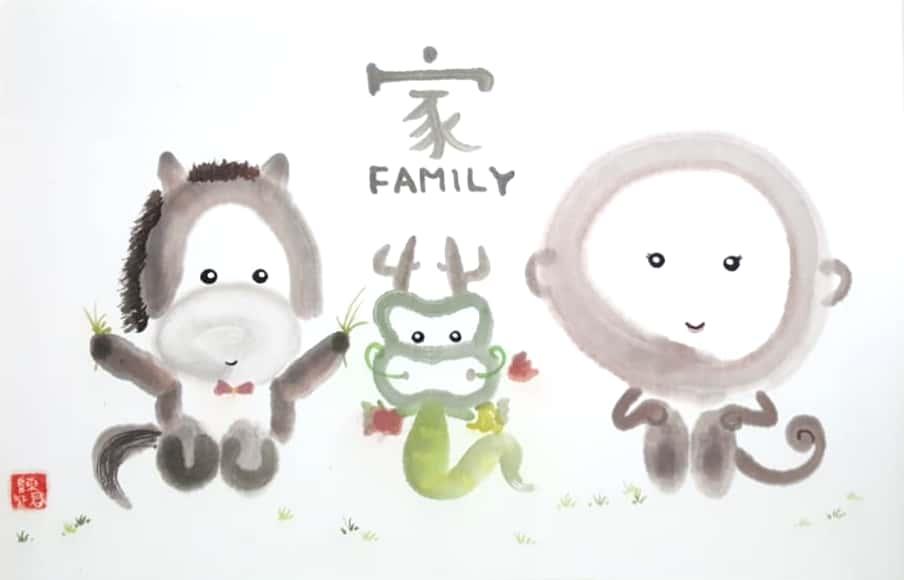 Family (Singapore)