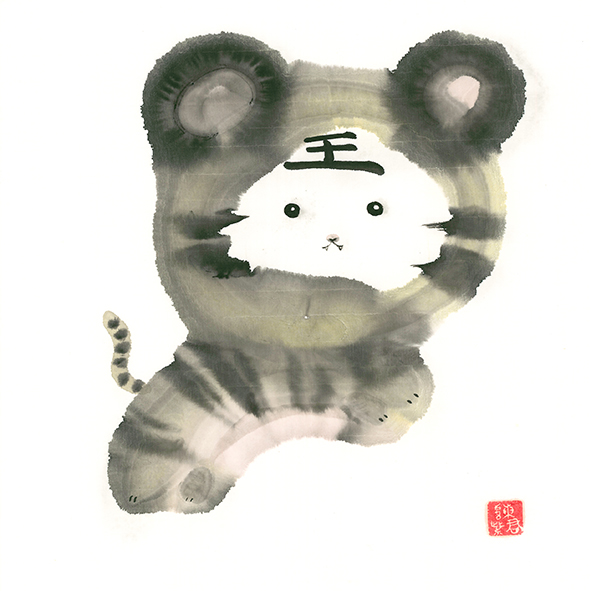 Tiger Cat 虎貓