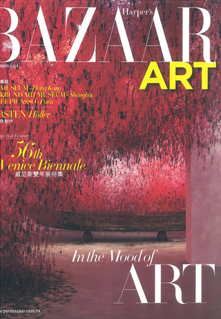 Artwork featured at Harper's BAZAAR Art