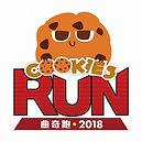 Cookies Run 曲奇跑