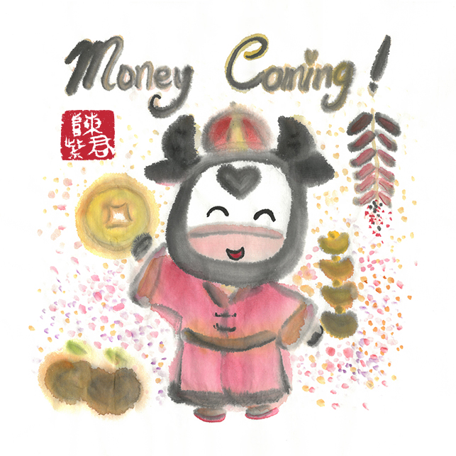 Money Coming 財神到