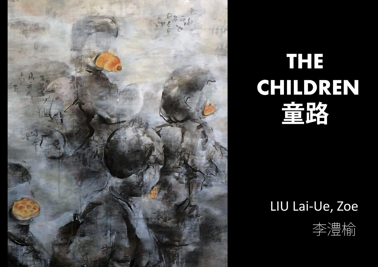 LIU Lai-Ue, Zoe 李澧榆