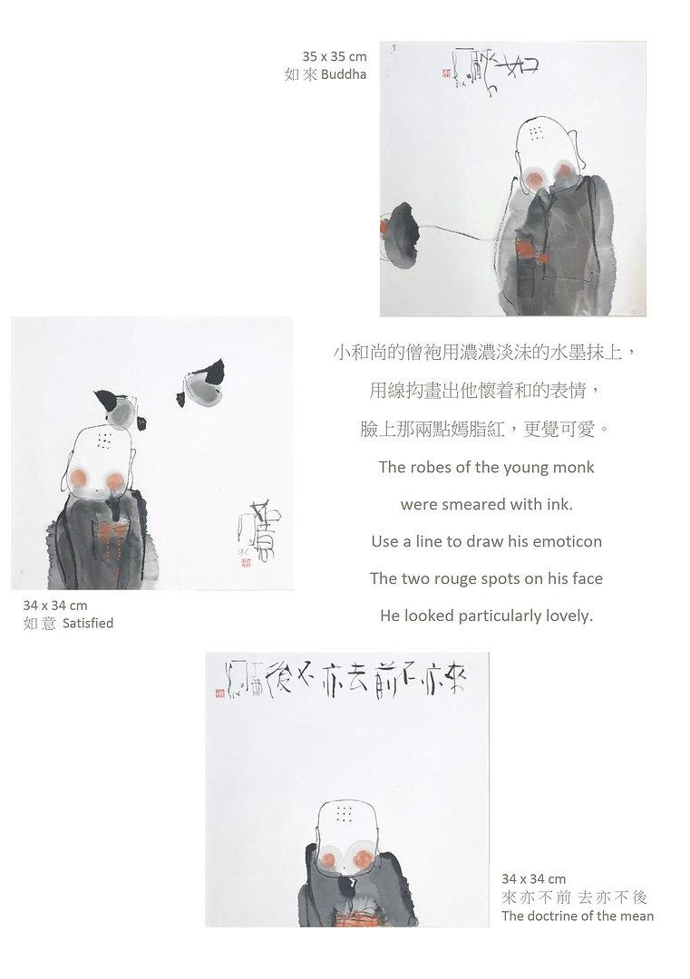 Booklet POON kwing-wing 潘烱榮 (BLINK) (180