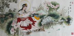 讀經觀世音菩薩 Avalokiteśvara