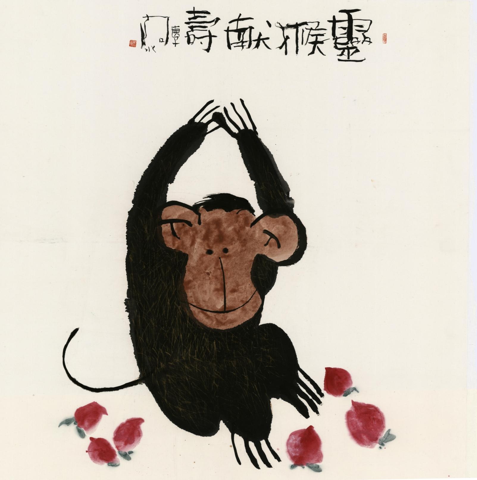 靈猴獻壽 Longevity