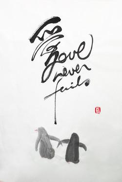 Love never fails 1
