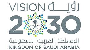 Saudi Logo.png