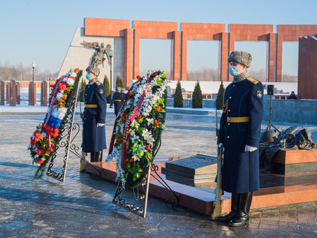 2 февраля, в День воинской славы России
