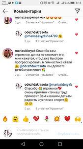 Screenshot_20191210-081819.jpg