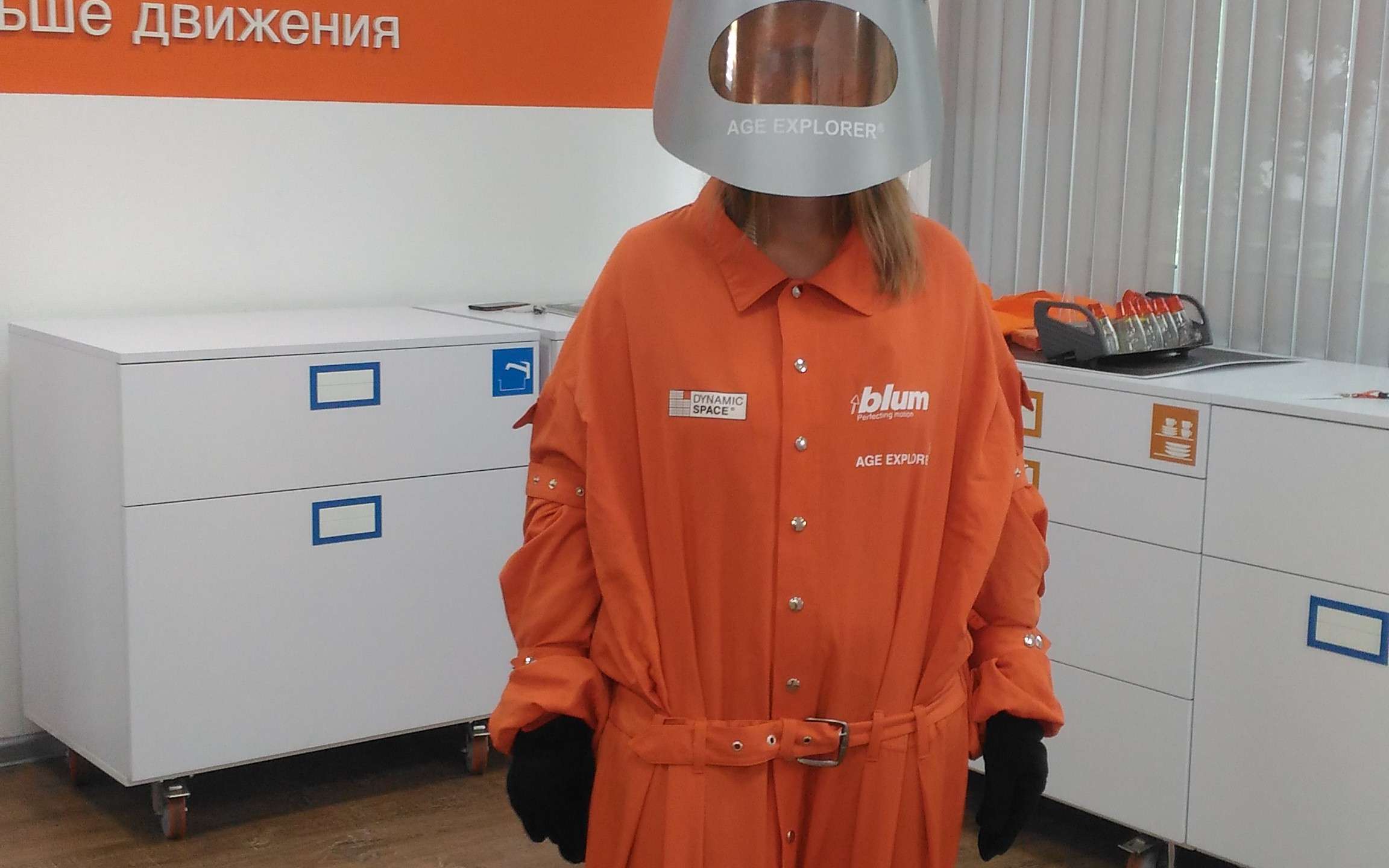 blum_Ирина-Ежова-тест-костюма