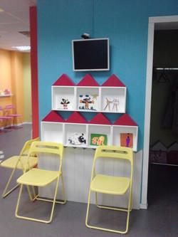 Детский развивающий центр.