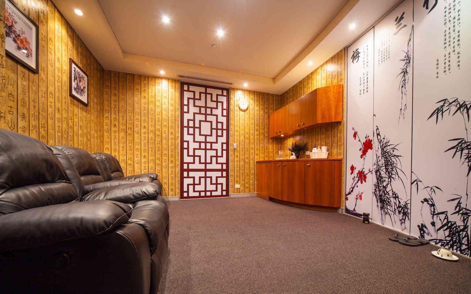 Reclining sofa area