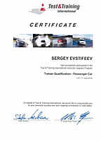 Transfer Yekaterinburg