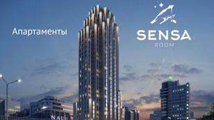 Апартаменты в Екатеринбурге SensaRoom